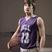 Tyler Trantham Men's Basketball Recruiting Profile