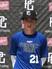 Anthony Cammuso Baseball Recruiting Profile