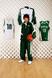 Jacob McLaughlin Men's Basketball Recruiting Profile