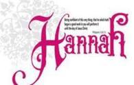 Hannah Roberts's Softball Recruiting Profile