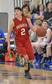 Erin Nyhus Women's Basketball Recruiting Profile