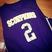 Jackson Coughlin Men's Basketball Recruiting Profile