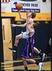 Richard Lillard Men's Basketball Recruiting Profile