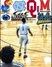Malual Deng Men's Basketball Recruiting Profile