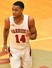 Robert  (Trey) Glenn Men's Basketball Recruiting Profile