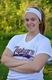 Kami Gibson Softball Recruiting Profile