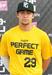 """Aiden """"AJ"""" Mendolia Baseball Recruiting Profile"""
