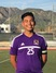 Jesus Salcido Men's Soccer Recruiting Profile