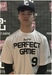 Jaden Rivera Baseball Recruiting Profile