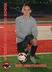 Trevor Reese Men's Soccer Recruiting Profile