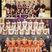 Tristen Penrod Men's Basketball Recruiting Profile