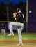 Peter Nickerson Baseball Recruiting Profile