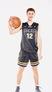 Tyler McKinney Men's Basketball Recruiting Profile