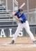 Seamus Reese Baseball Recruiting Profile