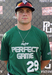 Dalton McLain Baseball Recruiting Profile