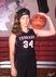 Bayleigh Harder Women's Basketball Recruiting Profile