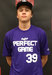 Matt Komaroski Baseball Recruiting Profile