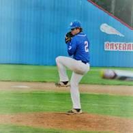 Cameron Williamson's Baseball Recruiting Profile