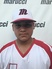 ANDREW ARRIAGA Baseball Recruiting Profile
