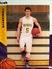 Micah Helkenn Men's Basketball Recruiting Profile