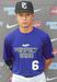 Adam Horowitz Baseball Recruiting Profile