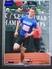Brendan Van Voorhis Men's Track Recruiting Profile