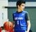 Sarp Ertam Men's Basketball Recruiting Profile