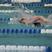 Rachel McMaster Women's Swimming Recruiting Profile