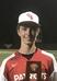 Dillon Baker Baseball Recruiting Profile