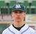 Nicholas Iliyn Baseball Recruiting Profile