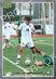 Alexander Valdez Men's Soccer Recruiting Profile