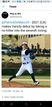 Patrick DeMarco Jr. Baseball Recruiting Profile