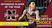 Jeremiah Johnson Men's Basketball Recruiting Profile