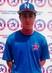 Reilly Kirkpatrick Baseball Recruiting Profile