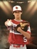 Kade Richmond Baseball Recruiting Profile