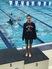 Emma Murtaugh Women's Swimming Recruiting Profile
