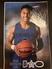 Dezhion Carter Men's Basketball Recruiting Profile
