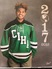 William Tavsanli Men's Ice Hockey Recruiting Profile