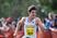Christopher Plascencia Men's Track Recruiting Profile