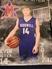Kevin Silver Men's Basketball Recruiting Profile