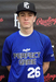 Wyatt Duthu Baseball Recruiting Profile