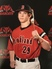 Tyler Privett Baseball Recruiting Profile