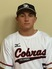 Nathan Large Baseball Recruiting Profile