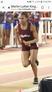 Kaylin Robinson Women's Track Recruiting Profile