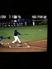 Sam Nagel Baseball Recruiting Profile