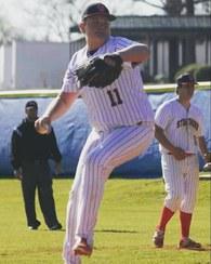 Tanner Holland's Baseball Recruiting Profile