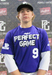 Colby Masters Baseball Recruiting Profile