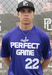 Alex Armstrong Baseball Recruiting Profile