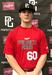 Clay Billadeau Baseball Recruiting Profile