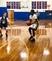 Chukwuma Offiah Men's Basketball Recruiting Profile